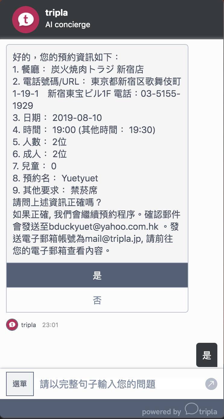 Screen Shot 2019-07-12 at 11.01.32 PM